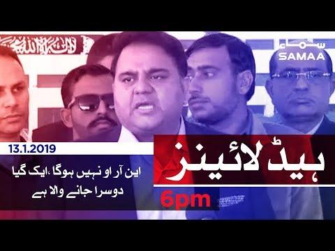 Samaa Headlines - 6PM - 13 January 2019 Mp3