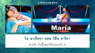 Baixar 【ซับไทย】Hwasa – Maria (마리아)