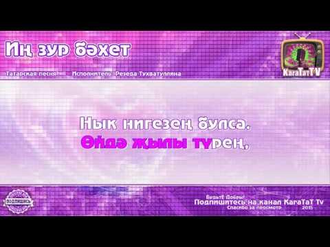 Текст песни(слова) Олег Винник - Счастье