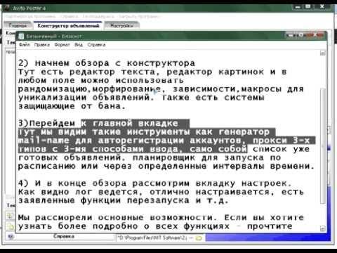 Бесплатные объявления в Москве - доска частных объявлений