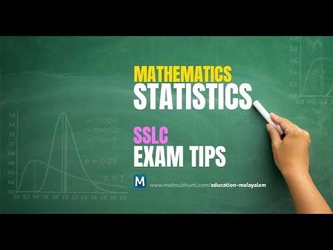 SSLC Exam Tips | MATHEMATICS | STATISTICS