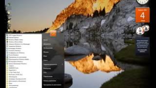 Обзор Windows Vista Ultimate
