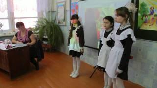 Открытый урок 4 класс 2013 г.