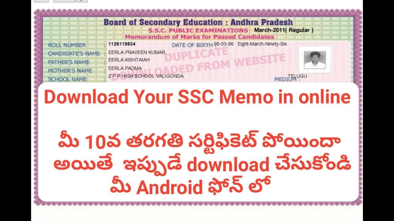 Board Of Secondary Education Andhra Pradesh Ssc Memo How to download SSC memo 41th class certificate in online YouTube 32