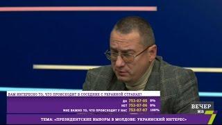 видео Украинский интерес. Успехи в Брюсселе, прокрустово ложе для Трампа и неожиданность в Греции