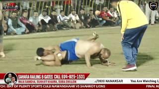 FINAL MATCH: Rurka Kalan Kabaddi Cup 2020 - Major League Kabaddi Fed SHAHKOT LIONS VS NAWANSHAHR