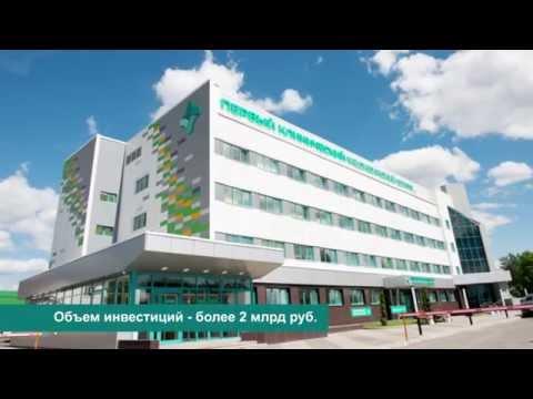 Первый Клинический Медицинский Центр - О нас