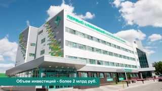 Смотреть видео медицинский центр