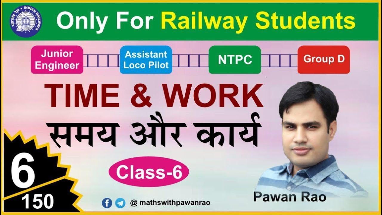 Download Time & Work Part - 6  RRB NTPC , JE , Loco Pilot   By Pawan Rao Sir