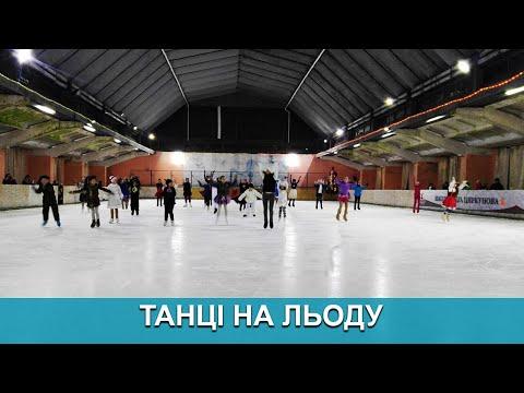 Медіа-Інформ / Медиа-Информ: Гвоздь дня. Танці на льоду.