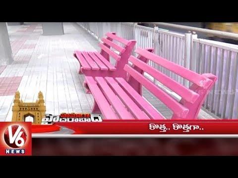 10 PM Hamara Hyderabad News | 7th April 2018 | V6 Telugu News