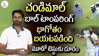 Sri Lanka captain Dinesh Chandimal suspended for ball tampering | Eagle Media Works