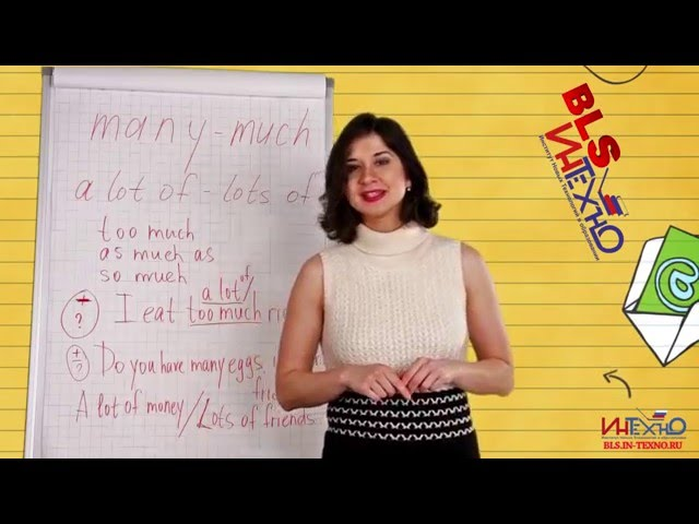 Учить английский язык легко! Урок 2
