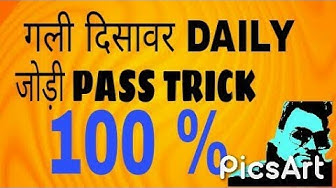Satta site | ds satta king ! Satta king gali desawar result today