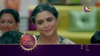 Kuch Rang Pyaar Ke Aise Bhi - कुछ रंग प्यार के ऐसे भी - Ep 09 - Coming Up Next