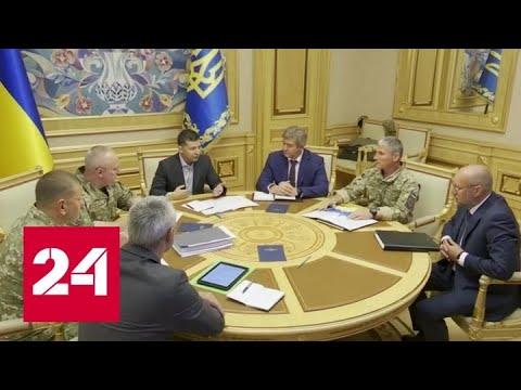 Зеленский предложил России Крым обменять на место в G8 - Россия 24