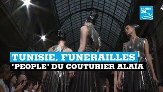Tunisie, funérailles