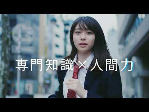 帝京 平成 大学 cm 女優