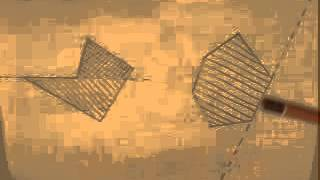 Выпуклый многоугольник