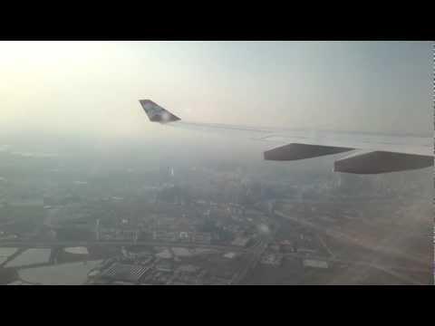 Airasia D7 312 Landing at Tianjin (TSN) Airport