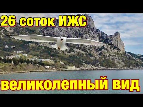 Крым 2020 Кацивели / Недвижимость Участок у моря