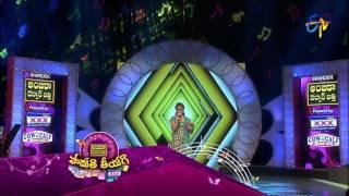 Repeat youtube video Padutha Theeyaga | 23rd January 2017  | Latest Promo