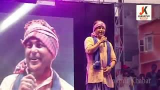 Sandip Chetri(Mithailal)| Janakpur | Comedy | Mithila|