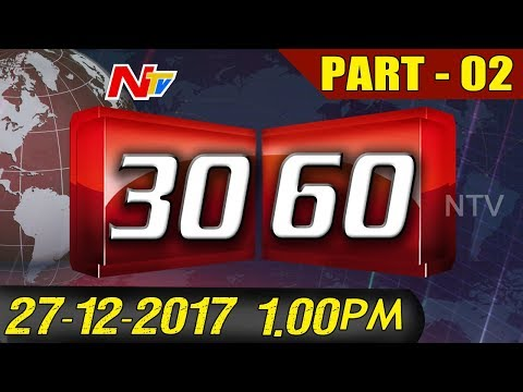 News 30/60 || Midday News || 27th December...