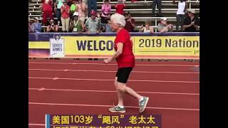 美国103岁老太太打破百岁老人50米短跑纪录