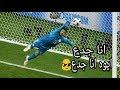 أغنية محمد الشناوي انا جدع ايوه انا جدع mp3