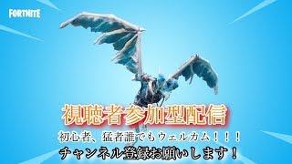 ゲーム生放送ch~ 概要欄のご一読ありがとうございます!! チャンネル登...