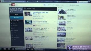 와이브로 삼성노트북 4G WiBro 연결 및 사용