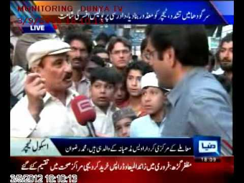 Dunya TV. Man abuse while on air. By Kamran Khan.