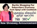 Kurtis Shopping for Giveaway Winners   New Giveaway Announcement   Spoyl Kurtis Online Shopping Haul