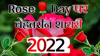Wishes To ...