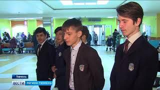 Школьнику из Тюмени подарили билеты на чемпионат мира по футболу