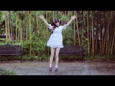 世界は恋に落ちている 踊ってみた dance cover ♫ チラチラ