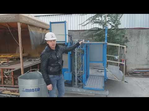 Видеообзор: Грузопассажирский Мачтовый Подъёмник Maber MBC 1000/150