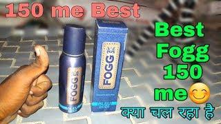 fogg perfume Fogg only 150 Fogg konsa yus kare flipkart orders fogg