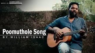 Poomuthole Song By William Isaac | Joseph Movie | Ranjin Raj | Joju George | M Padmakumar