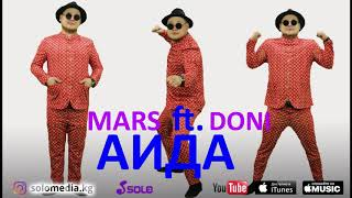 Mars ft. Doni  - Аида / Жаны 2018