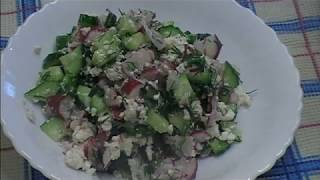 Салат из редиски, зеленого лука, огурца   и творога. Вкусный салат из редиски.