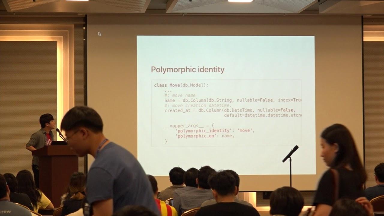 Image from 네코유메: 파이썬으로 만든 블록체인 기반 롤플레잉 게임 - 김재석