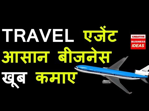 travel agency business,business ideas , corporate travel services,business travel companies