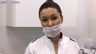 видео Инъекционные методики в Куркино