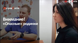 видео Клиника МедикСити. Москва, ул. Полтавская, д. 2