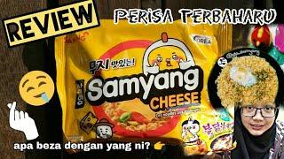 New Samyang Cheese Soup  HALAL (with English subtitles)