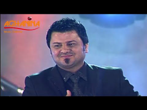 Download نصر البحار - طلعت منين / Naser Al Bahar - Telat Mnen Mp4 baru