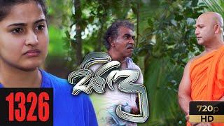 Sidu | Episode 1326 17th September  2021 Thumbnail