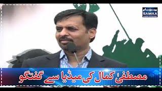 Mustafa Kamal Ki Media Se Guftugu   SAMAA TV   10 August 2017